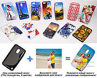 Печать на чехле для Nokia Lumia 620 (Cиликон/TPU)
