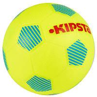 Мяч футбольный для рекреационной игры Kipsta Sunny 300 5