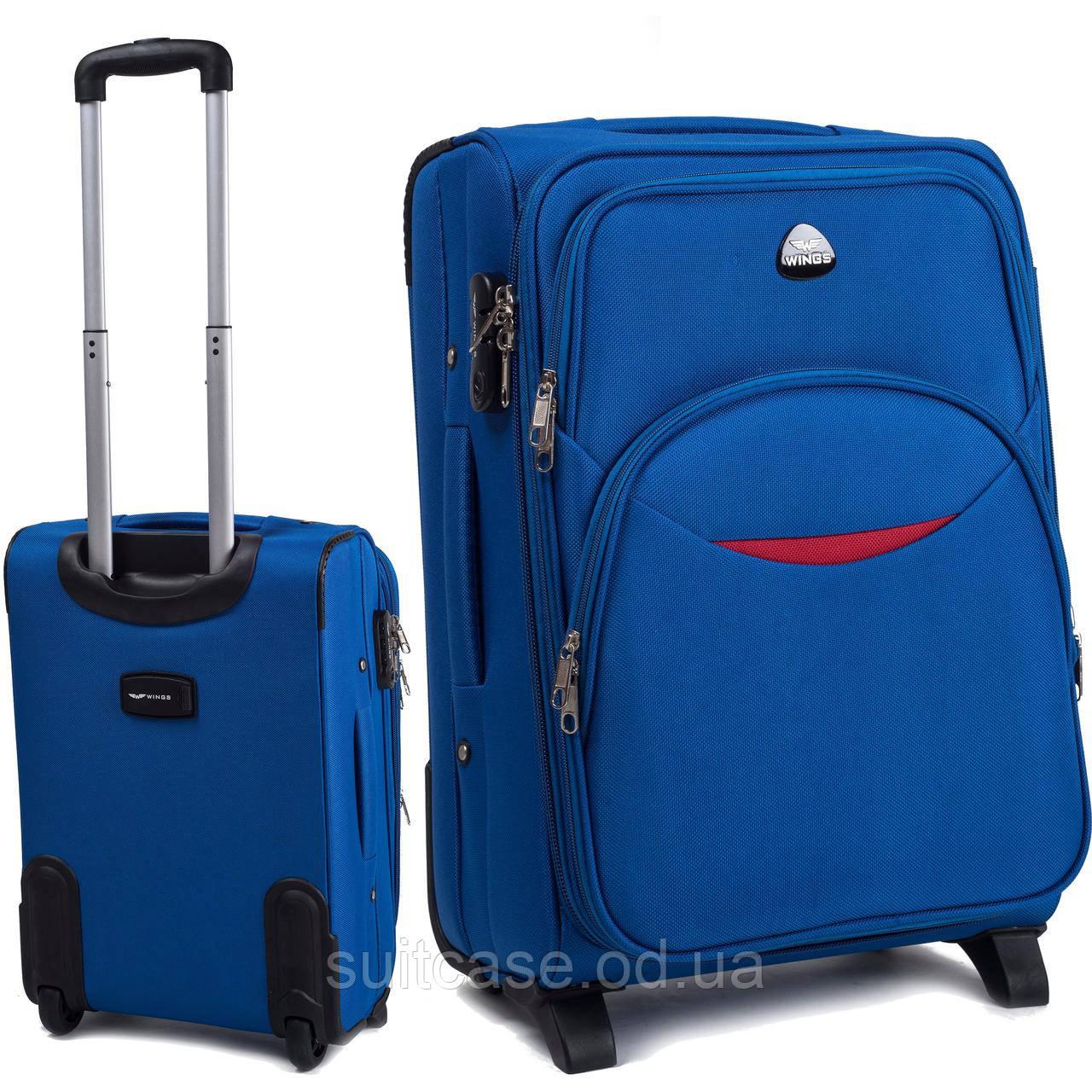 Малый чемодан-ручная кладь на 2-х колесах WINGS 1708 smile новинка -  Интернет 0cd6f760b12