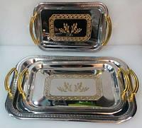 Набор Подносов (3шт) оцинкованных прямоугольныхс ручками золотого цвета цветокEmpire 9571