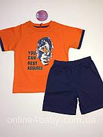 Пижама детская на мальчика Natural Club 5-6 лет, рост 116