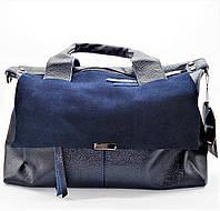 Интересная женская сумочка из натуральной замши синего цвета UUP-754929, фото 1