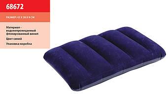 Подушка надувн Intex68672 , синий, велюр, прямоуг., размер 43*28*9 см в кор.