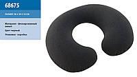 Подушка надувн подголовник Intex 68675 черн., дуга, вельвет, размер 33*25*8см