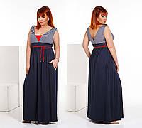 """Женское летнее платье до больших размеров 1262 """"Морячка Поясок Макси"""""""
