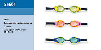 Окуляри для плавання Intex 55601 гіпоалергенний, полівініл, 3 кольори, (3-10років) 15см