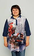 "Рубашка больших размеров ""Берта"""