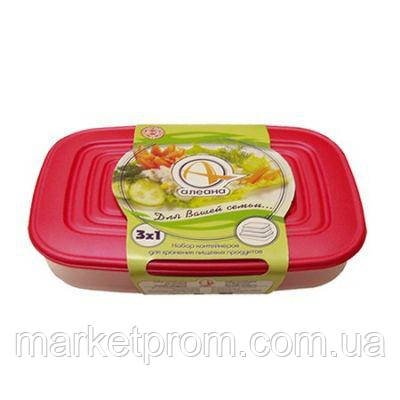Набор пищевых контейнеров 0.95л.+1.5л.+2.5л.