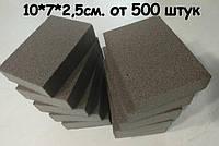 Меламиновая Губка BLACK с Абразивным Покрытием 10*7*2,5см., фото 1