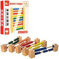 Конструктор-игрушка: Разноцветные разборные счеты, могут раскладываться в геометрические фигуры