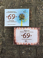 «69» О жизни, с Тобой в главной роли (Оксана Кокота) - Метафорические карты / Психологические открытки