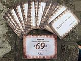 Метафорические карты / Психологические открытки «69» О жизни, с Тобой в главной роли. Оксана Кокота, фото 9