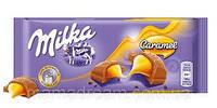 Шоколад MILKA Caramel (Карамель) Швейцарія 100г