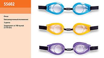 ОКУЛЯРИ ДЛЯ ПЛАВАННЯ Intex 55602 ультрафіолетових променів для дітей 3 кольори, від (3-10років) 19, 5*12*4см