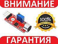 Микрофон с высокой чувствительностью KY-037 Arduino