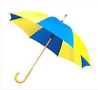 Зонт трость крючек Желто - Голубой