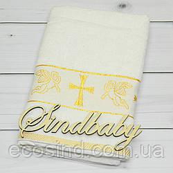 Крыжма, крестильное полотенце - 02 (золото)