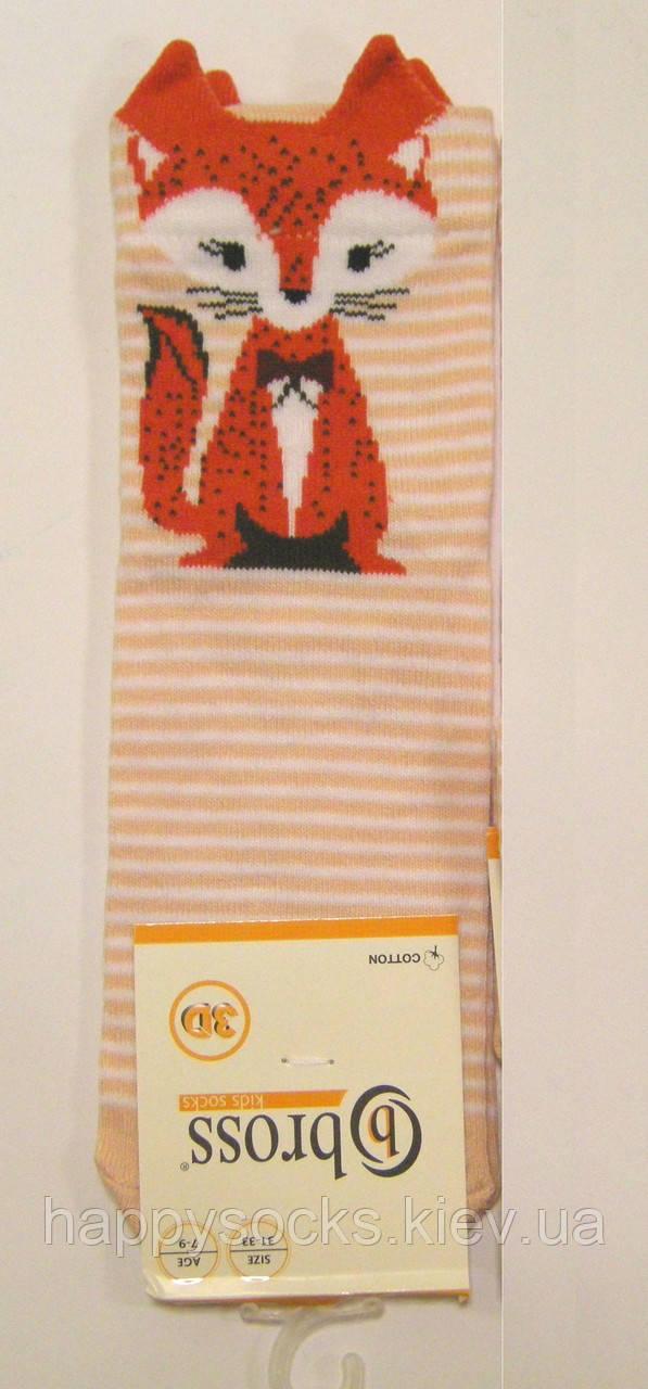 Носки хлопковые с 3-D рисунком детские лисички