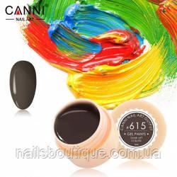 Гель краска Canni №615, темно-серокоричневая
