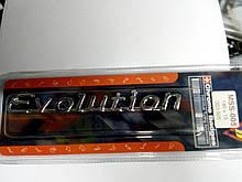 Надпись EVOLUTION  145х15 мм
