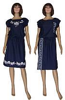 Платье - вышиванка женское 03623 Роксолана, р.р.42-54