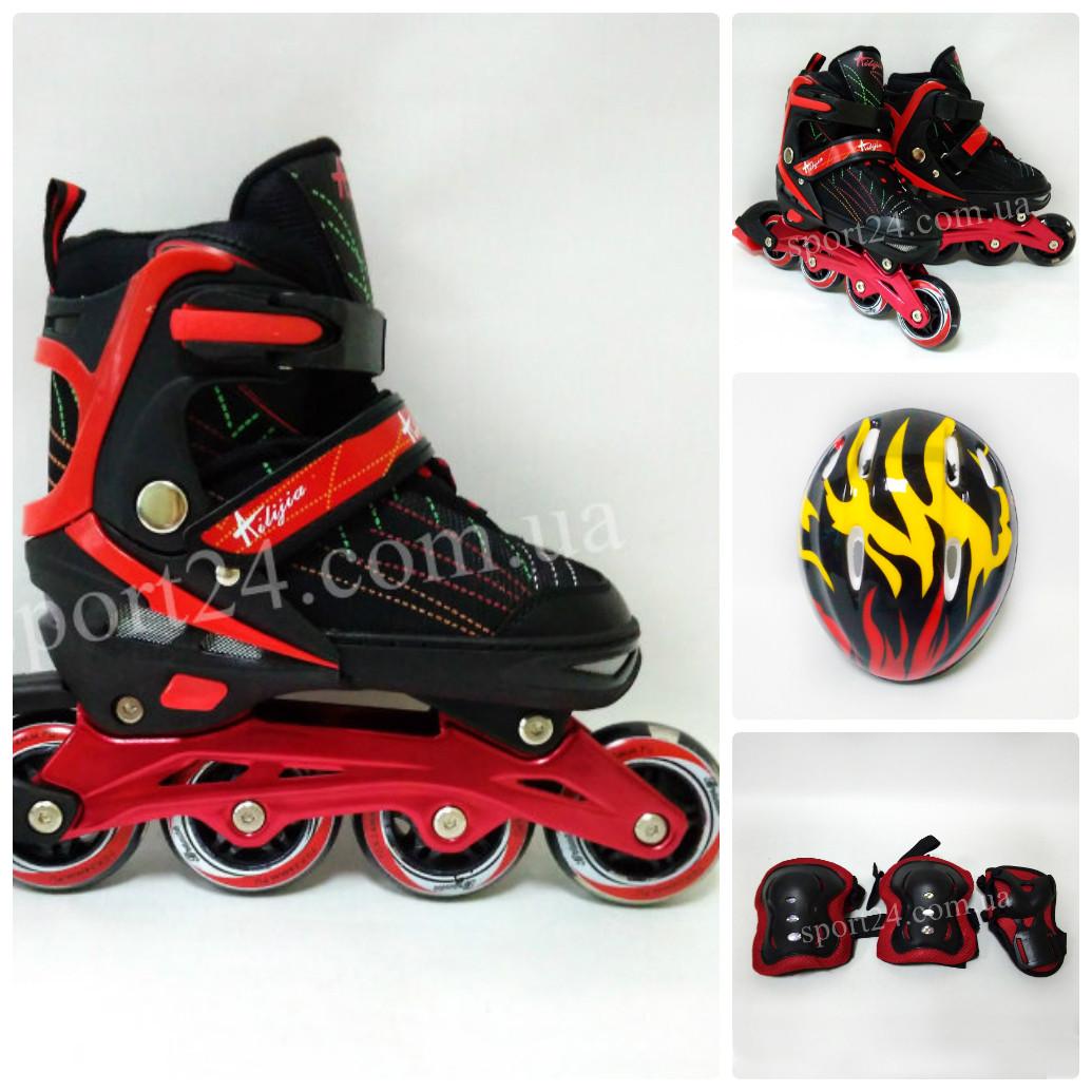 Комплект Caromen (Каромен) (ролики, защита, детский шлем), красный, S (28-32), M (30-34), (34-38)