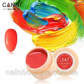 Гель краска Canni №547, ярко-оранжевокрасная, неоновая