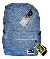 Стильный мужской рюкзак синего цвета XTT-434956, фото 1