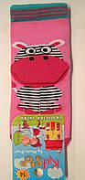 Носки с рисунком 3-D для девочек розового цвета с зеброй, фото 1