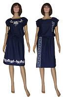 Актуально! Женское платье с вышивкой Роксолана ТМ УКРТРИКОТАЖ!