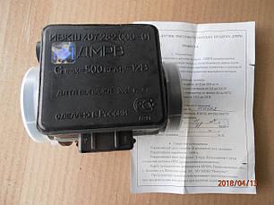 ДМРВ ИВКШ 407 282.000-01, фото 2