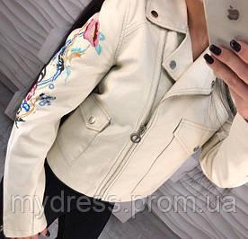 Куртка косуха 8590