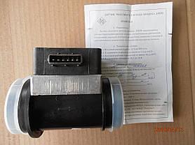 ДМРВ ИВКШ 407 282.000-01, фото 3