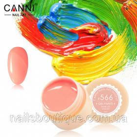Гель краска Canni №566, светлая персиковая