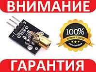 Лазер датчик модуль для Arduino KY-008 PIC AVR