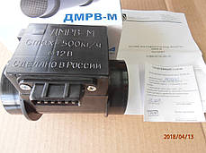 ДМРВ-М (ЛГФИ 407 282.002), фото 3