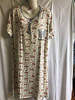 9a5713b6bfcb7 Ночная рубашка турция батал оптом в Украине. Сравнить цены, купить ...