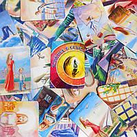"""""""Важное о себе"""" (Кублановская Ксения) - Метафорические ассоциативные карты"""