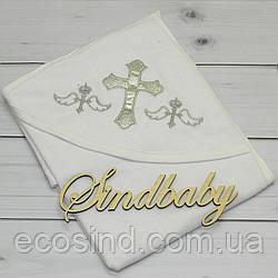 Крыжма, крестильное полотенце с уголком - 01