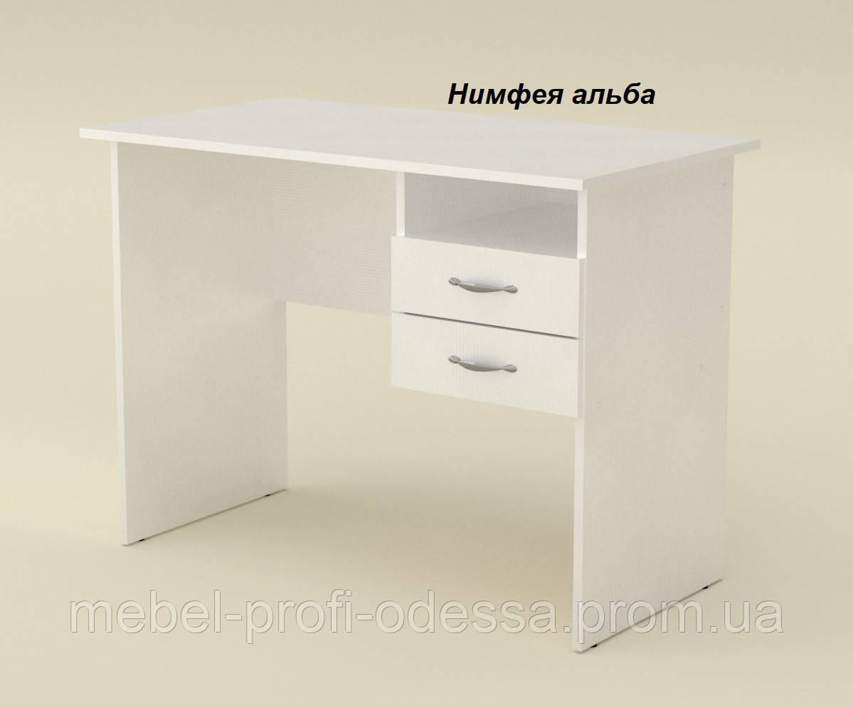 Школьник компанит письменный стол с двумя ящиками