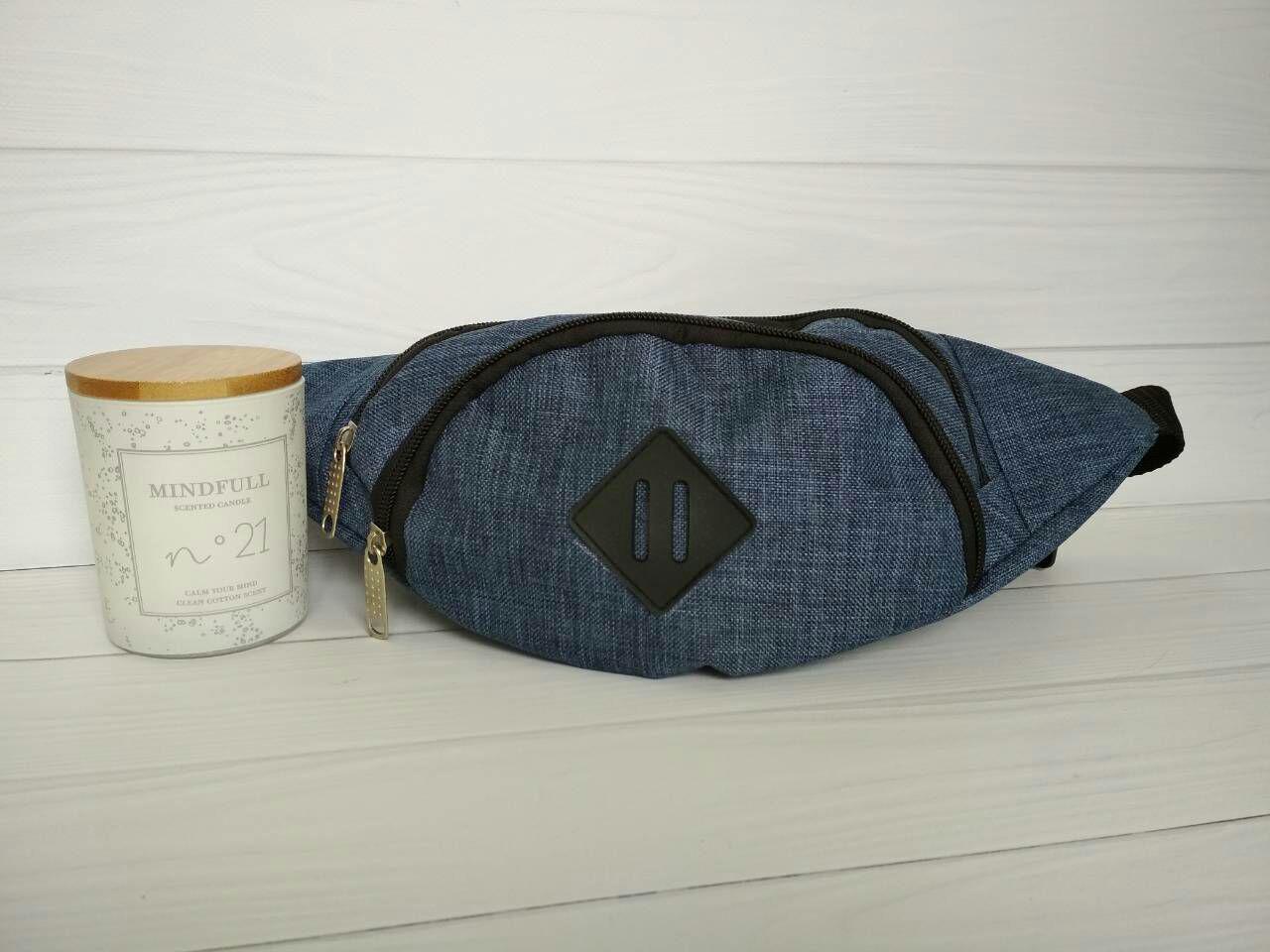 Повседневная сумка бананка из текстиля синего цвета