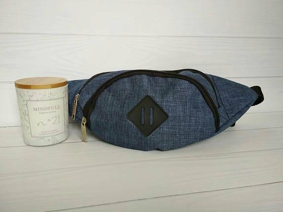 Повседневная сумка бананка из текстиля синего цвета, фото 2