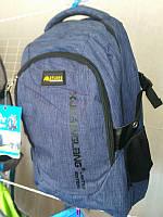 Рюкзак XFLang синий С195, фото 1
