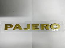 Надпись PAJERO  210х22 мм