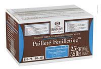 Вафельная крошка Pailleté Feuilletine (2,5 кг)