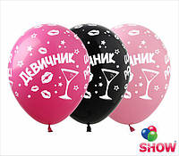 """Воздушные шары """"Девичник"""" 12""""(30 см) пастель ассорти В упак: 100шт ТМ Арт «SHOW»"""