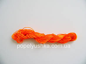 Шнур Шамбала нейлон Оранжевый