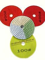 Черепашка Алмазный шлифовальный круг по плитке трехцветный D 125 мм зерно 400