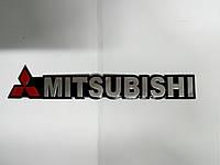 Надпись MITSUBISHI