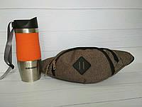 Стильная сумка бананка из текстиля кофейного цвета с эмблемой
